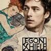 埃贡·席勒:死神和少女 Egon Schiele: Tod und Mädchen (2016)