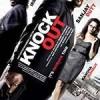 痛击 Knock Out (2010)