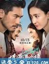 情遇曼哈顿 (2017)