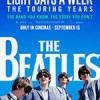 一周八天:披头士的巡演时代 The Beatles: Eight Days a Week - The Touring Years (2016)