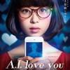 超智能恋爱 A.I. love you (2016)