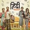 起跑线 Hindi Medium (2017)