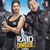 疯狂特警队 Raid dingue (2017)