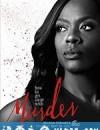 逍遥法外 第四季 How to Get Away with Murder Season 4 (2017)