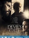 恶魔之门 Devil's Gate (2018)