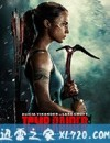 古墓丽影:源起之战 Tomb Raider (2018)