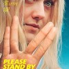 敬请稍候 Please Stand By (2017)