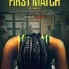 初赛 First Match (2018)