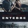 火狐一号出击 Entebbe (2018)