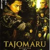 多襄丸 Tajomaru (2009)