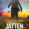 巨人 Jätten (2016)