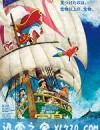 哆啦A梦:大雄的金银岛 ドラえもん のび太の宝島 (2018)