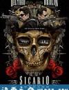 边境杀手2:边境战士 Sicario: Day of the Soldado (2018)