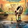 未来机器城 (2018)