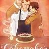 蛋糕师 Der Kuchenmacher (2017)