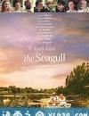 海鸥 The Seagull (2018)