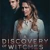发现女巫 A Discovery of Witches (2018)