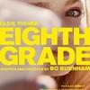八年级 Eighth Grade (2018)