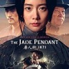 唐人街1871 The Jade Pendant (2017)