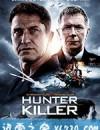 冰海陷落 Hunter Killer (2018)