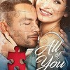 你的一切 All of You (2017)