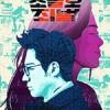 邻家律师赵德浩 第2季 동네변호사 조들호 시즌2 (2019)