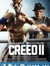 奎迪:英雄再起 Creed II (2018)