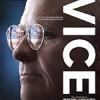 副总统 Vice (2018)