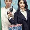 特别勤务监督官赵昌风 특별근로감독관 조장풍 (2019)