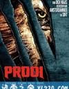 狂暴凶狮 Prooi (2016)
