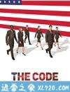 军法 The Code (2019)