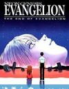 新世纪福音战士剧场版:Air/真心为你 新世紀エヴァンゲリオン劇場版 Air/まごころを、君に (1997)
