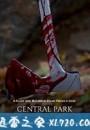 中央公园 Central Park (2017)