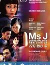 石头 剪刀 布 Ms J Contemplates Her Choice (2015)