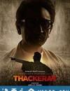萨克雷传 Thackeray (2019)
