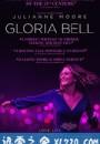 葛洛利亚·贝尔 Gloria Bell (2018)