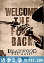 朽木 Deadwood (2019)