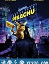 大侦探皮卡丘 Pokémon Detective Pikachu (2019)