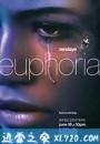 亢奋 Euphoria (2019)