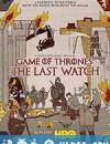 权力的游戏:最后的守夜人 Game of Thrones: The Last Watch (2019)