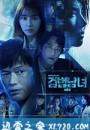检法男女2 검법남녀2 (2019)