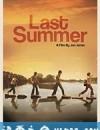 最后的夏天 Last Summer (2019)