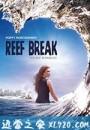 暗礁 第一季 Reef Break Season 1 (2019)