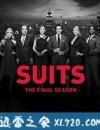 金装律师 第九季 Suits Season 9 (2019)