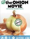 洋葱电影 The Onion Movie (2008)