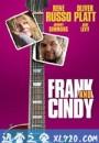 弗兰克和辛迪 Frank and Cindy (2015)
