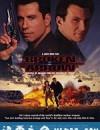 断箭 Broken Arrow (1996)