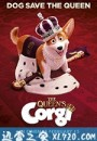 女王的柯基 The Queen's Corgi (2019)