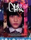 G杀 (2019)