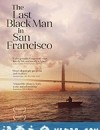 旧金山的最后一个黑人 The Last Black Man in San Francisco (2019)
